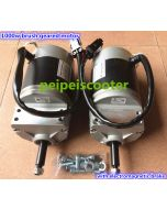 1000w brush gear power wheelchair motor 500w*2 with electromagnetic brake EMB also for lawn mover motor PEWM-03
