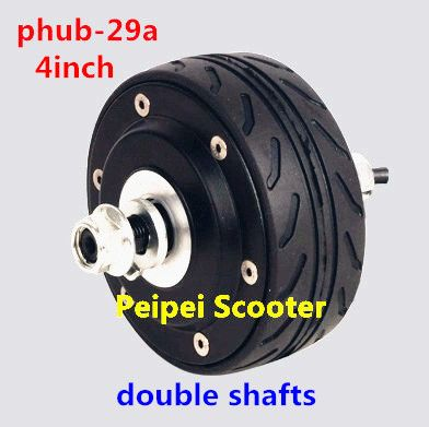 4 Inch Double Shaft Brushless Gearless Dc Electric Scooter Hub Wheel Motor Bldc Phub 29a