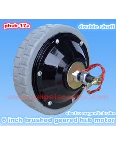 6 inch 6inch double shaft brushed geared toothed dc hub motor 75w with electro magentic brake phub-17a