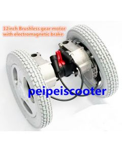 12 inch brushless geared wheelchair dc motor with electromagentic brake high quality for pair PEWM-02