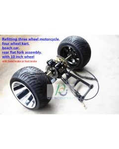 Refitting three wheel motorcycle,four wheel kart,beach car,rear flat fork assembly,and 10'' wheel,with hand or foot brake PCS-61