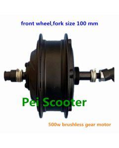 500w Brushless gear drive wheel ,Electric bike hub spoke motor,front wheel,fork size 100 mm phub-539