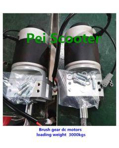 750w*2 brush gear robot wheelchair EV motors,high torque 50:1,low speed,motors with electromagnetic brake EMB PEWM-50S