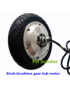 8 inch high speed brushless tooth hub motor wheel for scooter phub-8wg