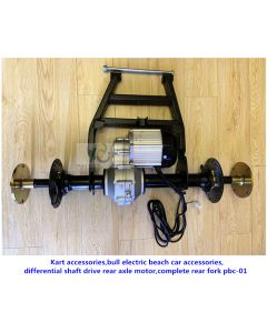 Kart car accessories,Bull electric beach car accessories,Differential shaft drive rear axle motor,Complete rear fork pbc-01