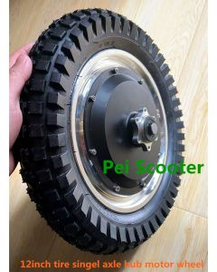 12inch 12 inch single axle BLDC brushless gearless thin double shafts dc hub motor,scooter motor phub-962