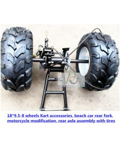 18*9.5-8 wheels Kart accessories,beach car rear fork,motorcycle modification,rear axle assembly with tires PCS-18