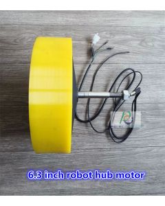 6.3 inch single axle robot scooter hub wheel motor phub-63n