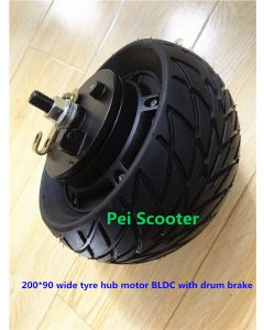 8 inch 200x90 Wide tire double shaft brushless dc electric scooter hub wheel motor with drum brake