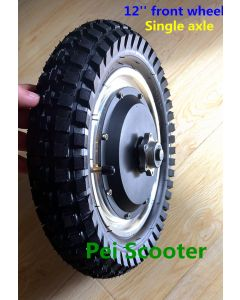 12 inch tyre single axle wheel hub without motor for balance scooter,front wheel phub-962fw