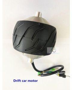 Drift car motor phub-1d