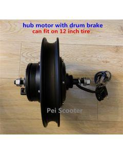 12 inch 12inch tire fit on BLDC 8inch rim wheel brushless no-gear dc hub motor,drum brake phub-456