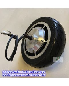9.5 inch double shaft brushless gear dc electric scooter hub wheel motor phub-237
