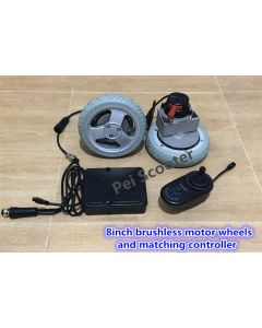 8 inch brushless geared electric wheelchair modified Kit including motor and controller with electromagnetic brake PEWM-05A
