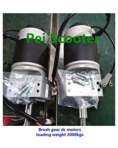 450w*2 brush gear robot wheelchair EV motors,high torque 39:1,low speed,motors with electromagnetic brake EMB PEWM-39