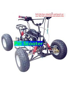 Refitting 4 wheel motorcycle,four wheel kart,beach car,rear flat fork assembly PCS-07