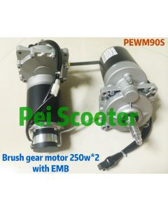 250W*2 good quality brushed gearbox electric scooter wheelchair hub motor with electromagnetic brake EMB PEWM90S