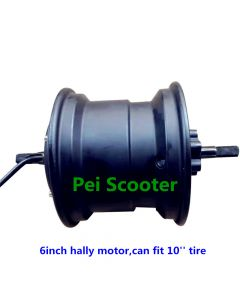 6inch DC double axles brushless gearless hally hub wheel Electric motorcycle scooter motor,can fit 10inch tyre phub-229
