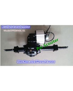 500w brushless mobility scooter transaxle motor with electromagnetic brake,Rear axle differential motor PPSM40L-01