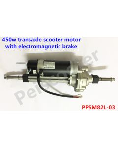 450w best quality brushed dc electric scooter motor with electromagnetic brake Differential motor PPSM82L-03