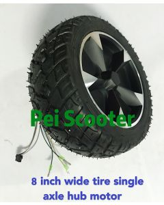 8 inch 200*90mm wide tire BLDC single shaft brushless gearless hub wheel go-kart robot scooter motor phub-213