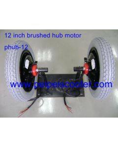 12inch 12 inch brushed gear toothed power electric wheechair hub motor with electromagentic brake phub-12