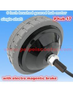 6 inch 6inch single shaft brushed geared dc hub motor 75w with electromagnetic brake for wheelchair scooter motor phub-17
