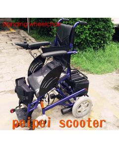Good quality 8inch 12.5inch foldable standing electric wheelchair with battery (ppse-f01)