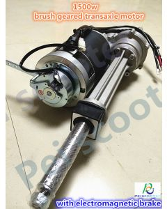1500w brushed geared mobility scooter transaxle motor 24V strong power 1500W with electromagnetic brake Differential motor PPSM124L