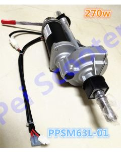 270w brushed gear electric scooter transaxle motor with electromagnetic brake with electromagnetic brake Differential motor PPSM63L-01