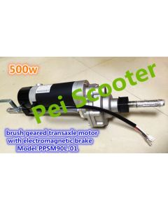 500w brushed electric scooter geared transaxle motor with the electromagnetic brake PPSM90L-01
