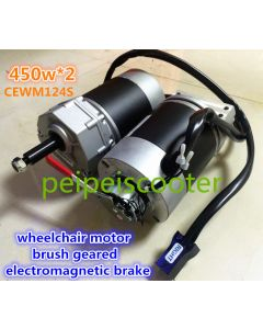 900w electric wheelchair brushed geared dc motor kit 450w*2 also for lawn mover motor with electromagnetic brake CEWM124S