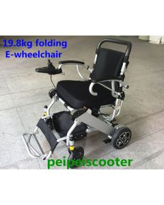 19.8kg foldable portable super light weight comfortable electric wheelchair ppse-15