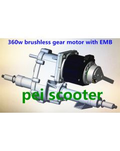 24v 360w Brushless gear mobility scooter transaxle motor good quality with electromagnetic brake PPSM446L
