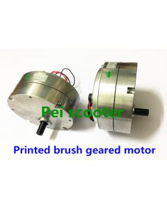 Brushed printed circuit geared dc servo motor 15w-70w PRMT9