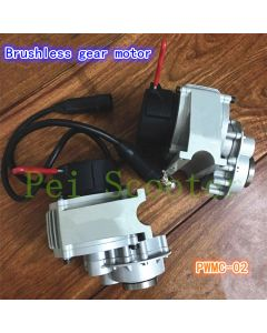 High torque Brushless gear wheelchair 250w*2 motor with electromagnetic brake PWMC-02