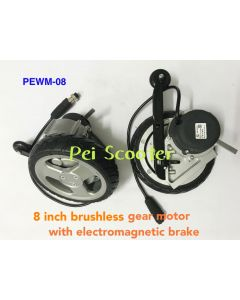 8 inch 8inch brushless geared wheelchair scooter dc hub motor with electromagnetic brake PEWM-08