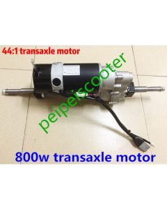 High torque 24v 800w Brushed gear mobility scooter transaxle motor BEST quality with electromagnetic brake PPSM105D-08